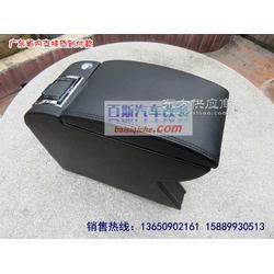 比亚迪F3扶手箱F3R扶手箱 比亚迪F3R中央扶手箱图片