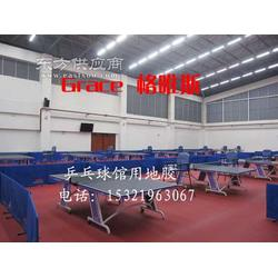 乒乓球室地面用什么地板好专业乒乓球地板图片