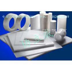 恩欣格新美乐进口PTFE板棒协立威特种工程塑料供应商图片