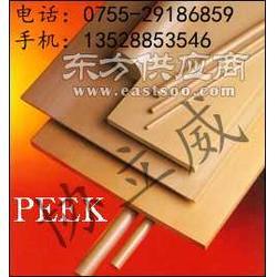 PEEK板材PEEK棒材协立威销售最低图片