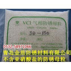专业VCI气相防锈母粒图片