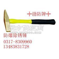 防爆除锈锤铜检验锤铜锤渤防牌图片