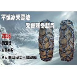 雪天轮胎防滑链 防滑轮胎保护链 亚狼防滑链图片