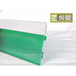 塑料标签条 PVC透明挤出条 货架标价条图片