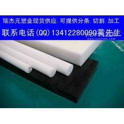 POM棒 塑料棒 POM棒材 聚甲醛棒 塑料棒材图片