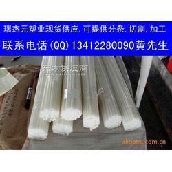 黑色白色POM棒聚甲醛棒 工程塑料棒 可加工割零图片