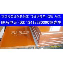 3240环氧树脂板 耐高温板 电木板 绝缘板 玻璃纤维板图片