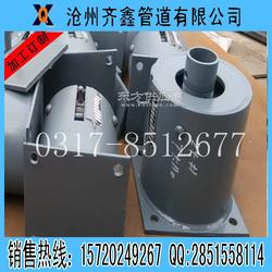 焊接管座管部根部碟簧支吊架支座装置图片