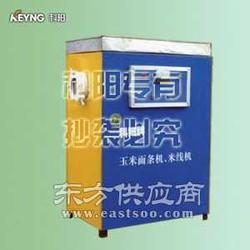 面条加工设备压面机器压面机图片