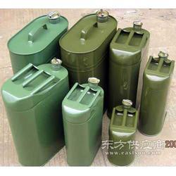 汽油桶备用油箱金属桶铁桶储油桶图片