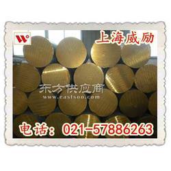 HPb63-0.1铅黄铜棒图片