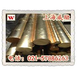 C61900铜棒C61900铜排图片