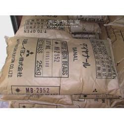 MB-2952三菱热塑性丙烯酸树脂图片