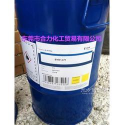 供应BYK-371流平剂图片