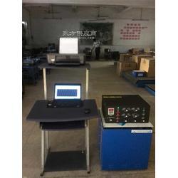 LD-XPTP 手提电脑六度空间一体机吸合式电磁振动台图片