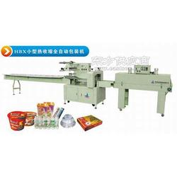全自动挂面包装机 挂面热收缩膜包装机图片