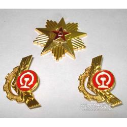 百姓义工冲压金属胸章 长方形纯铜镀金徽章厂家 志愿者荣誉勋章图片