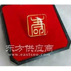 高档电镀仿古纪念章胸章diy制作五角星圆形胸徽铜质活动年会徽章图片