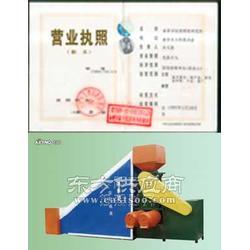 科阳浆渣分离机淀粉设备淀粉加工机械图片