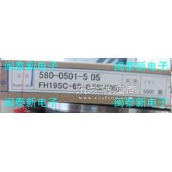 原装广濑连接器FH19SC-24s-0.5sh图片