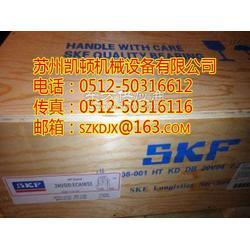 22332CCJA/W33VA405轴承SKF凯顿机械图片