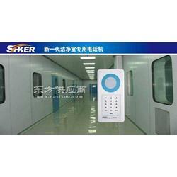 无尘室洁净电话机缓冲间气闸里用的互锁图片