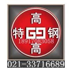 65Si2MnWA市场价图片
