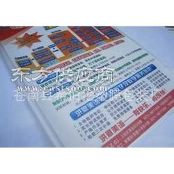 PVC书套图片