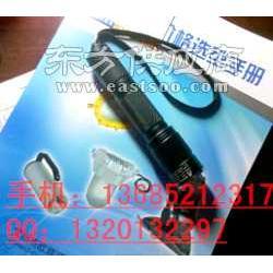 BAD202C 微型防爆调光电筒图片