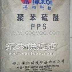 供应PPSHGR31 聚苯硫醚HGR31图片