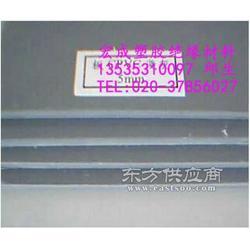 浅灰色CPVC板图片