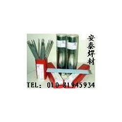 安泰优质ENiCrFe-2镍基合金焊条图片