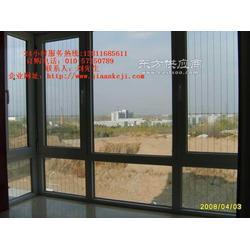 家安科技隐形防盗窗优惠活动火热进行中图片