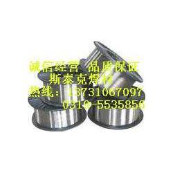 YD-352硬面堆焊焊丝 药芯耐磨焊丝图片