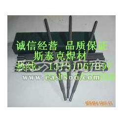 D502耐磨焊条图片