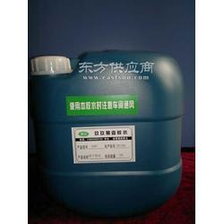 PVC胶盒胶水PVC透明盒胶水图片