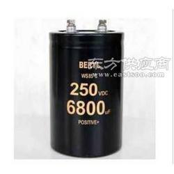 100V27000UF电解电容图片