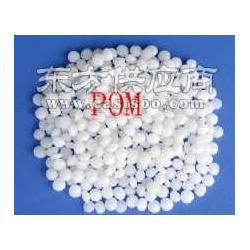 日本宝理 CS-20 塑胶原料POM图片