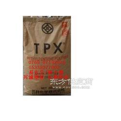 TPX 日本三井化学 T110B图片