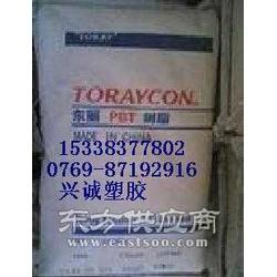 厂价卖PBT 日本东丽 2164GS30图片