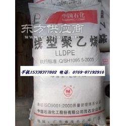 LLDPE MLPE-8060 中石化图片