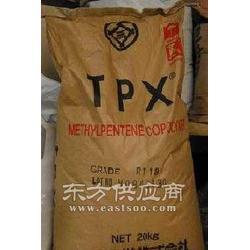 日本三井化学 MX004 TPX图片