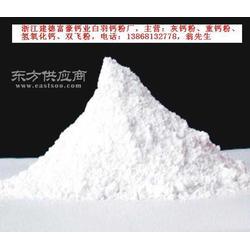 耐水腻子灰钙粉重钙粉图片