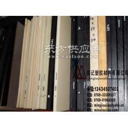 加纤POM板材 黄色POM板材赛刚板材图片
