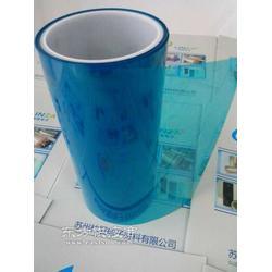 防静电PET蓝色离型膜图片
