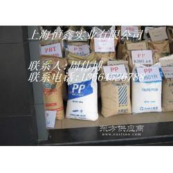 营销LLDPE YLF-1802图片