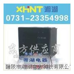 dbm4-di-b電流表訂購熱線:0731-23353555圖片