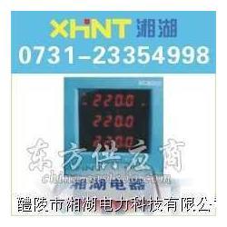 dl-9000b订购热线:0731-23353777图片