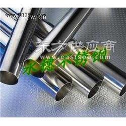 零售不锈钢304材质 家居用管 方管 圆管图片