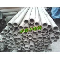 优惠 1684mm规格无缝管钢管图片